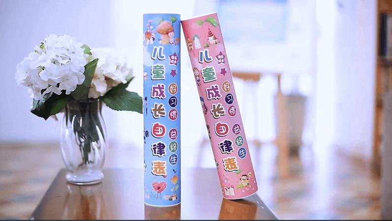 儿童自律表 佰旺文具用品 日用百货 产品宣传片